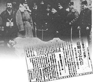 일제 고등경찰 피살 사건 미스터리