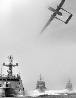 해군 무인항공기 도입