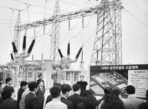 한국전력공사 김쌍수 사장