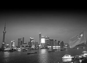 세계의 눈이 쏠린 중국