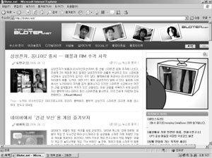 """파워블로거 3인 인터뷰 """"나는 블로그로 돈 번다"""""""