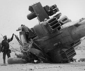 방위사업청, '공격형헬기 도입사업'대통령 졸속보고