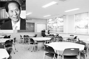공교육 살리기 모델 화산중학교