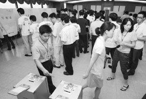 노조 전임자 임금 지급 논란