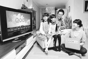 통신사 결합상품 대전(大戰)