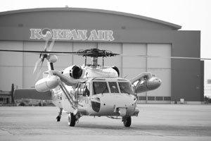 대한항공 테크센터, 항공우주산업 메카로 부상