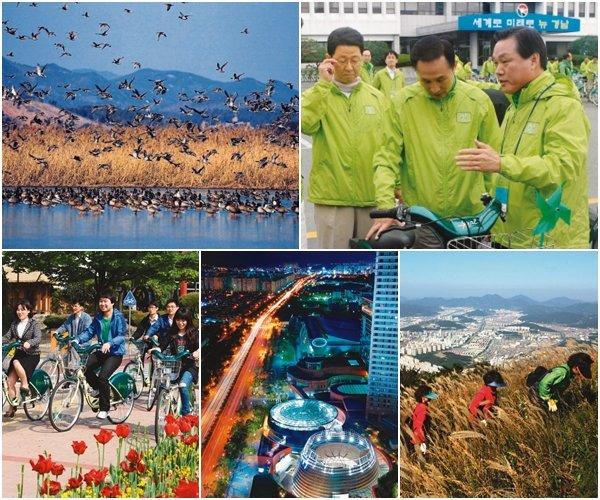 녹색 성장 이끄는  대한민국 환경 수도