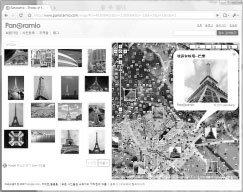웹 속으로 들어온 지도 전쟁