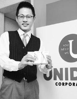 세계 1위 콘돔회사 유니더스