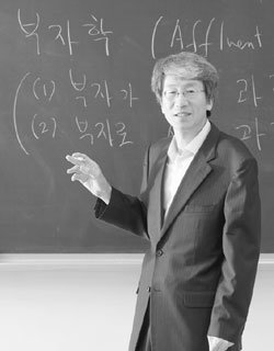 '부자학 전도사' 한동철 서울여대 교수
