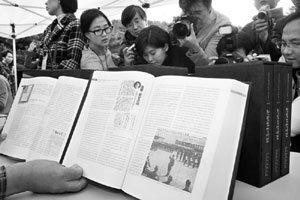 '반민족행위 핵심증거'가 총독부 관제언론 기사?