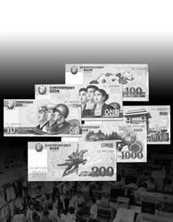 시장과의 힘 겨루기에 나선 북한, 최후의 승자는?