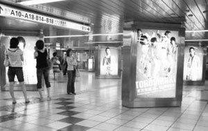 'SM엔터테인먼트 사태'와  한국 연예산업