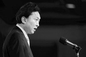 하토야마 일본 총리와 미국의 악연