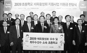 김주훈 국민체육진흥공단 이사장