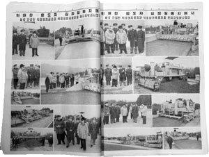'1호 사진'에 나타난 '북한 경제' 오해와 진실