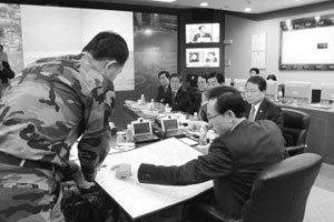 MB 비판한 청와대 국가위기상황센터 보고서
