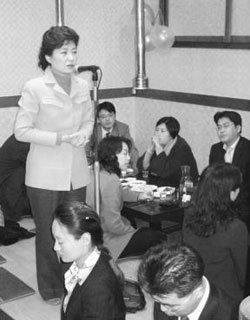 박근혜와 언론