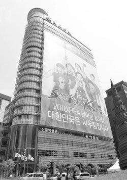 오래된 거리의 냄새를 다시 맡으려, 나는 서울에 왔다