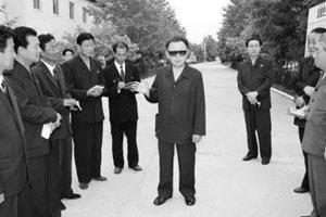 김정은 후계자설 논란