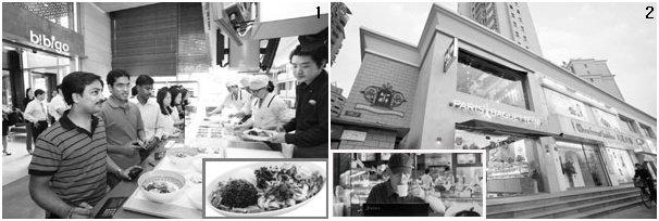 반도체의 15배 규모, 거대한 글로벌 식품시장 정복에 나선 한국 식품기업들