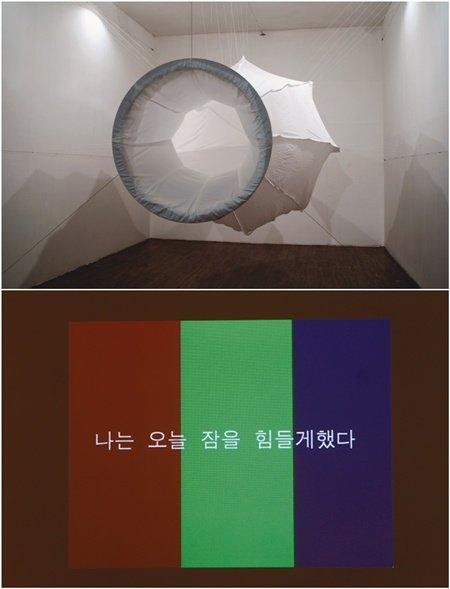 기록을 탐색하는 멀티미디어 아티스트, 윤지현