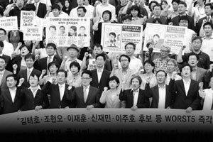 전 미국 하원의원이 본 '한국 인사청문회  vs  미국 인사청문회'