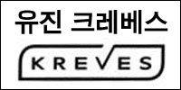 품질로 세계 양식기 시장 석권, 나눔과 베풂 경영으로 베트남에 감동 선사