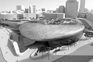 '세계 최고 디자인 도시' 꿈꾸는 서울디자인재단