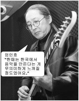 프로젝트 밴드 '슈퍼세션' 결성한 엄인호 최이철 주찬권