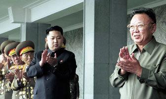 김정은이 김정일에게 물려받은 사악(邪惡) 산업