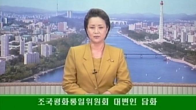 장해성 전 조선중앙TV 작가가 말하는  북한 아나운서들