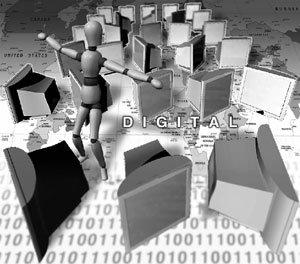 디지털 포렌식의 세계