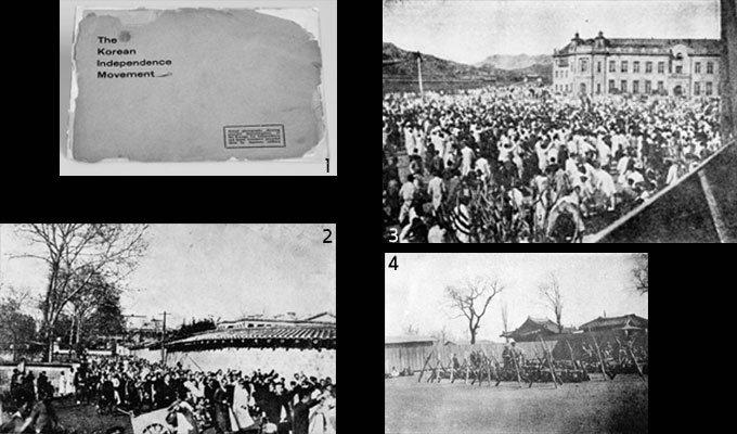 독립기념관이 공개한 3·1운동 영문 화보집
