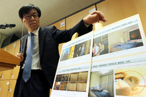 '상하이 스캔들' 경찰간부 의문의 사직사건 전말