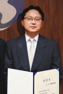 첫 탈북자 출신 통일교육원장 조명철