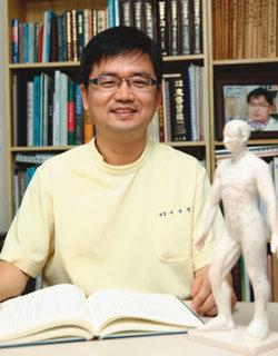 '생일체질' 특허 받은 이주연 한의사
