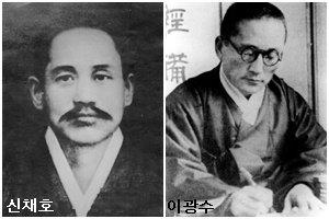 무장투쟁 전개한 행동파 독립운동가 신채호, 민족개조론 편 친일 개화론자 이광수