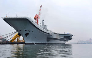중국 첫 항공모함 바랴크