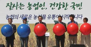 食사랑·農사랑 운동으로 글로벌 국민기업으로 발돋움