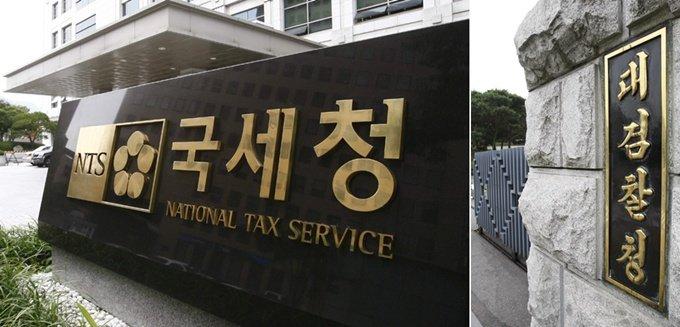 전(前) 국세청 국장 관련 대검 첩보 두고 수사팀과 수뇌부 불협화음