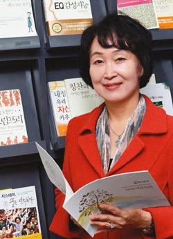 열린 교육으로 행복한 세상 만드는 차광은 한국지역사회교육협의회장