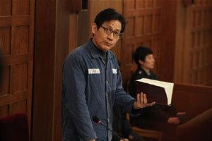 사라진 '부러진 화살' 혈흔 없는 와이셔츠…미스터리 석궁 재판