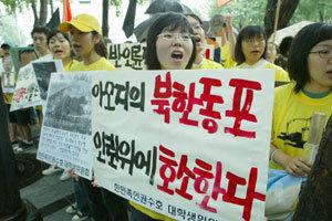 섬 같은 인권위와 북한 인권 시한폭탄