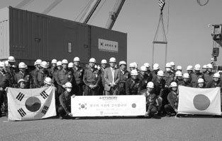 한국 원자력, 일본을 지원하다