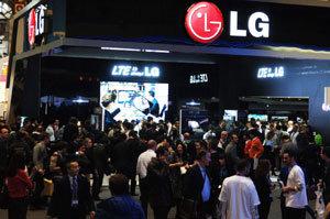 LG전자 국내 1위 Aa등급