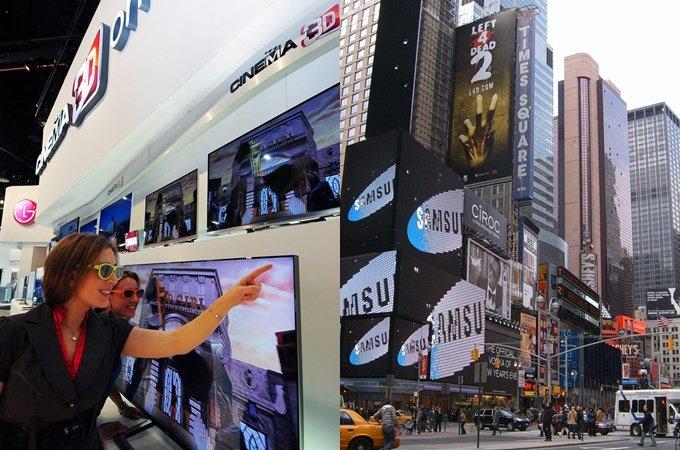 삼성전자·LG전자 3D TV 같은 제품인데도 미국에서 200만 원 싸다