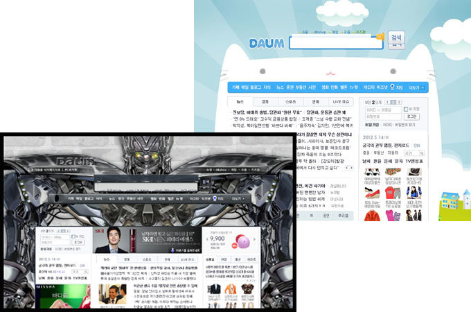 '내 맘대로 포털 재구성' 클라우드 웹 위법 논란