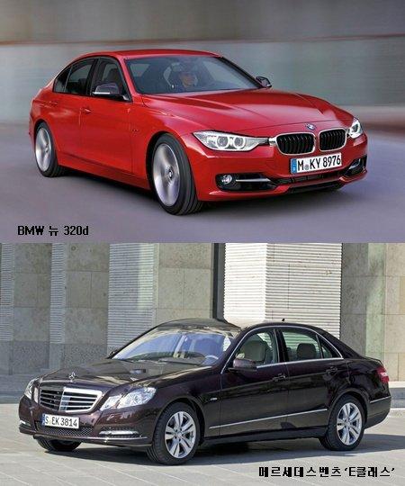 벤츠  VS  BMW