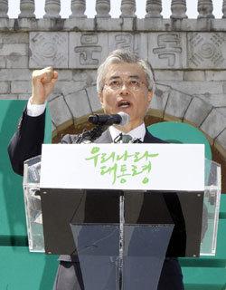 민주당 1위 주자 유지 손학규-김두관 결선 요구 꺾어라